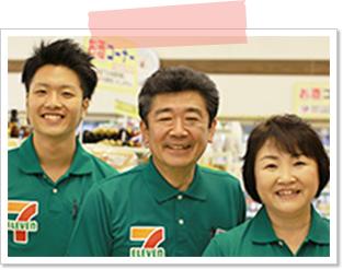 独立開業者の写真3